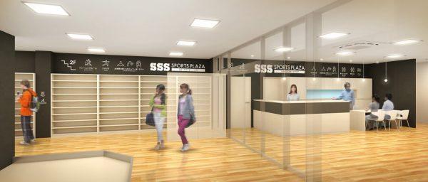 sss_iwakuni-hall